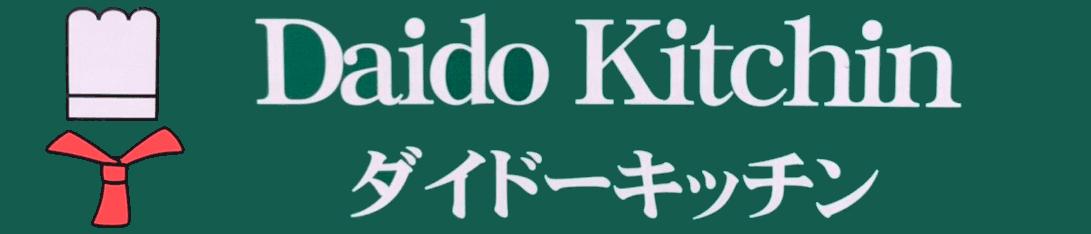 株式会社ダイドーキッチン